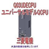 三菱電機 Q03UDECPU ユニバーサルモデルQCPU Qシリーズ シーケンサ NN