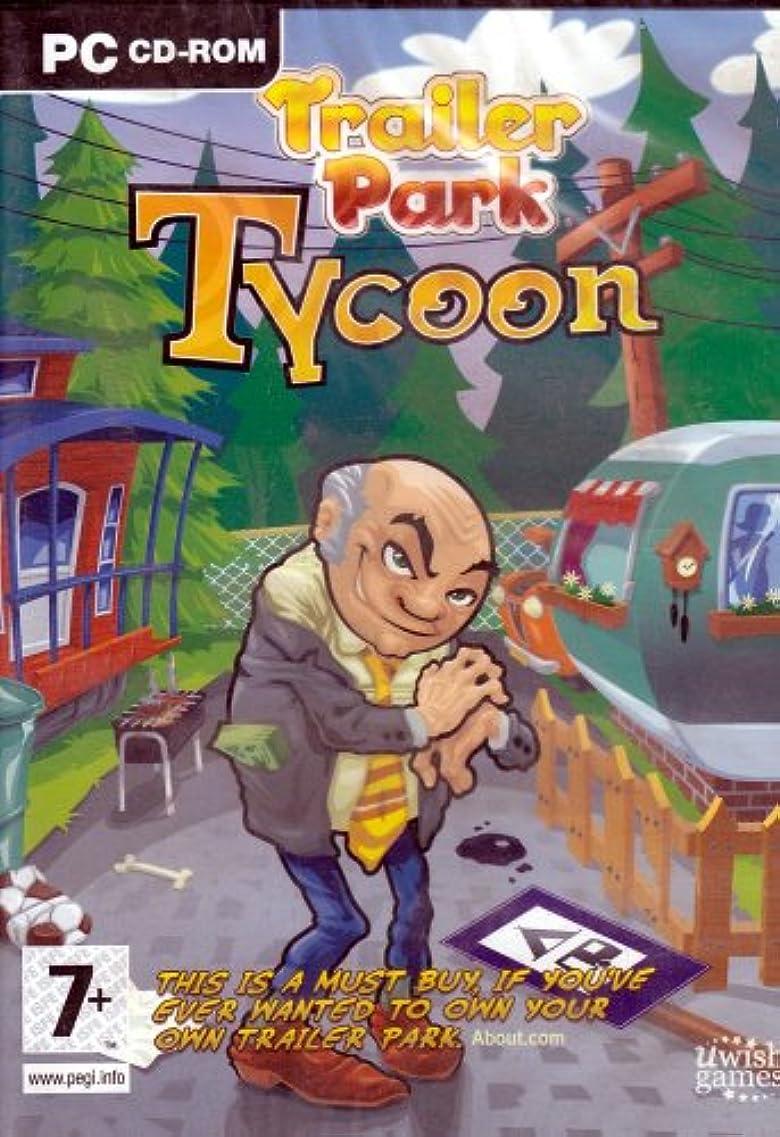 作曲する一方、試用Trailer Park Tycoon (輸入版)