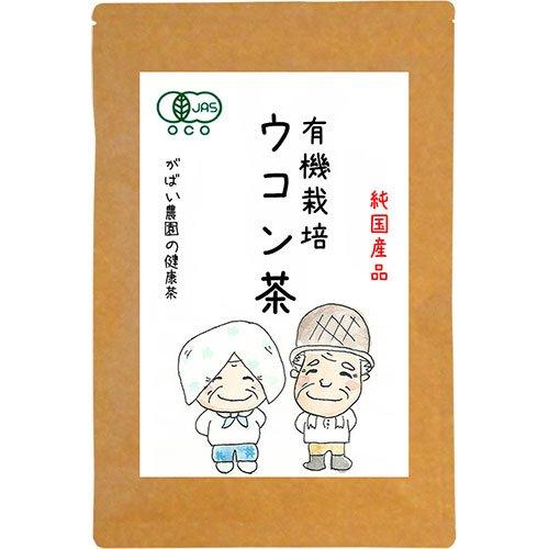 有機栽培 ウコン茶 3g×40包