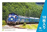PC-105-10 [ 10枚入り ] 北海道 鉄道 はがき ポストカード 根室本線 函館本線 急行まりも リバイバル列車
