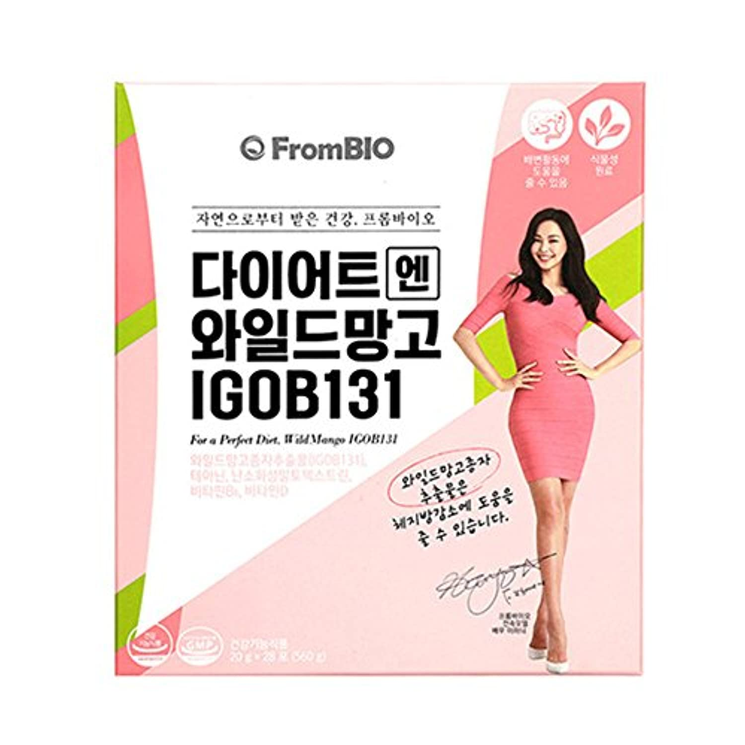 [From Bio] Diet & Wild Mango Jelly for 4weeks (28stick) by Lee hani/Diet Jelly/Best Food for Loss