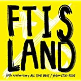 10th Anniversary ALL TIME BEST/ Yellow [2010-2020] (通常盤)