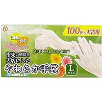 やわらか手袋 ビニール素材 パウダーフリー Lサイズ 100枚入「2点セット」