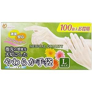 やわらか手袋 ビニール素材 パウダーフリー Lサイズ 100枚入