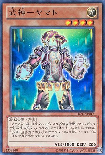 遊戯王 JOTL-JP016-SR 《武神-ヤマト》 Super