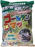 クリーンアルファー 特選 ゴールデンマット カブト虫専用腐葉土入 10L