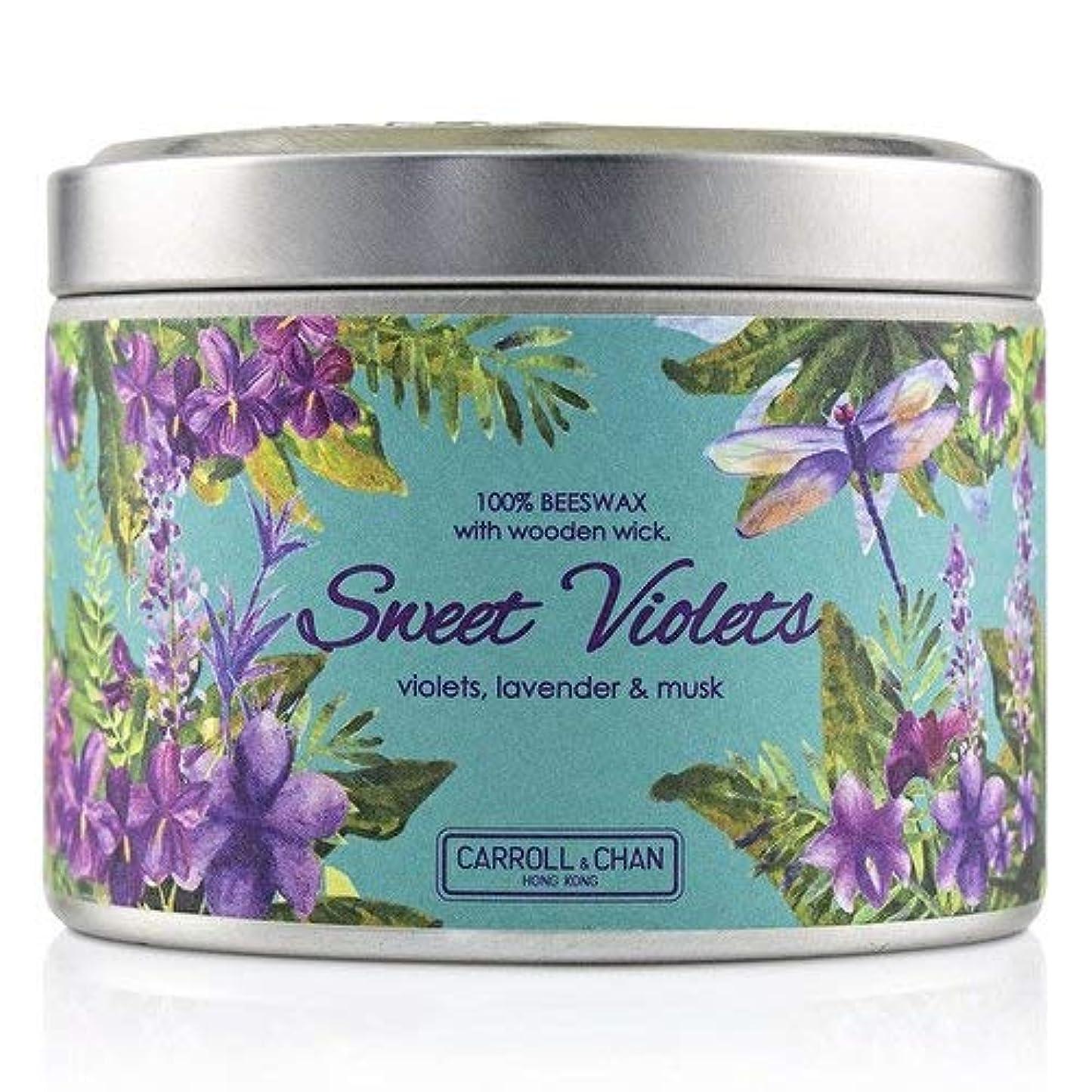 不健康賞賛ガレージキャンドル?カンパニー Tin Can 100% Beeswax Candle with Wooden Wick - Sweet Violets (8x5) cm並行輸入品