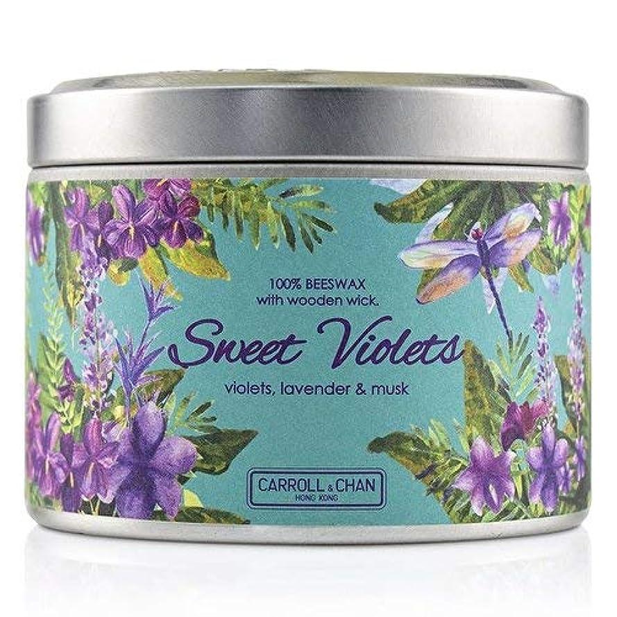用心深い義務閉塞キャンドル?カンパニー Tin Can 100% Beeswax Candle with Wooden Wick - Sweet Violets (8x5) cm並行輸入品