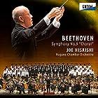 交響曲 第9番 ニ短調 作品125 「合唱」