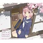 桜色卒業|バレバレ・バレンタイン