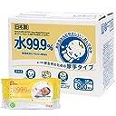 水99.9 新生児のための おしりふき 厚手タイプ 900枚 (60枚×15)