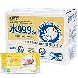 水99.9% 新生児のための おしりふき 厚手タイプ 900枚 (60枚×15)