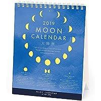 アートプリントジャパン 2019年 ムーン(卓上) カレンダー vol.149 1000101093