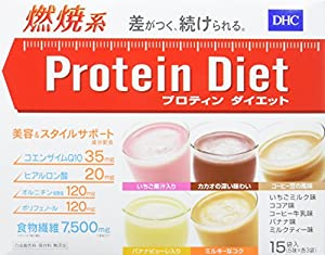DHC プロティンダイエット 15袋入 × 2箱セット