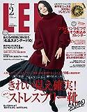 LEE (リー) 2020年2月号 [雑誌]