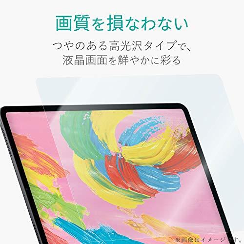 『エレコム iPad Pro 11インチ (新iPad Pro 2018年モデル) 保護フィルム 防指紋 高光沢 TB-A18MFLFANG』の1枚目の画像