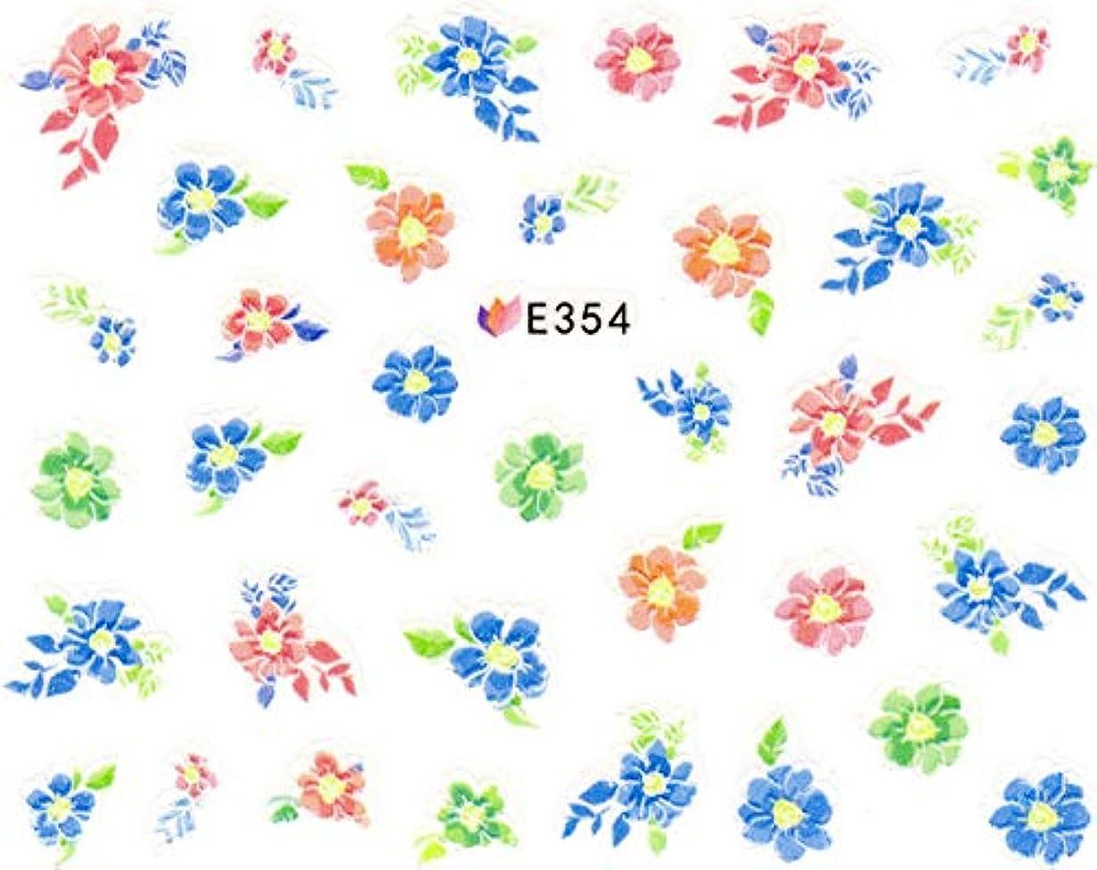 砂のリーク闇ネイルシール 水彩 和風 花 フラワー (05-T54)
