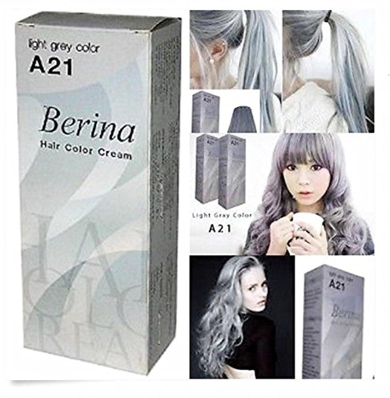 フェード所得薄汚いベリーナ 永久毛染めカラークリーム 明るい灰色シルバー#21