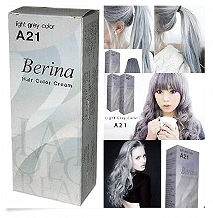 メインいじめっ子瀬戸際ベリーナ 永久毛染めカラークリーム 明るい灰色シルバー#21