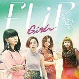 GIRL / FLiP