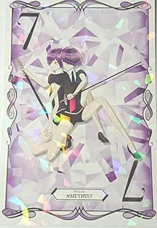 『宝石の国』アニメイト キャンペーン 第8弾 「アメシスト」ビジュアルカード