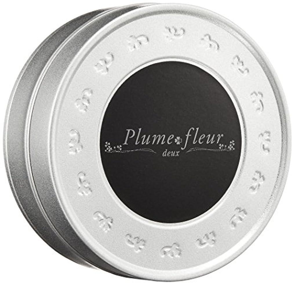 受動的一掃する登山家Plume fleur -deux-(プルームフルール?WH)