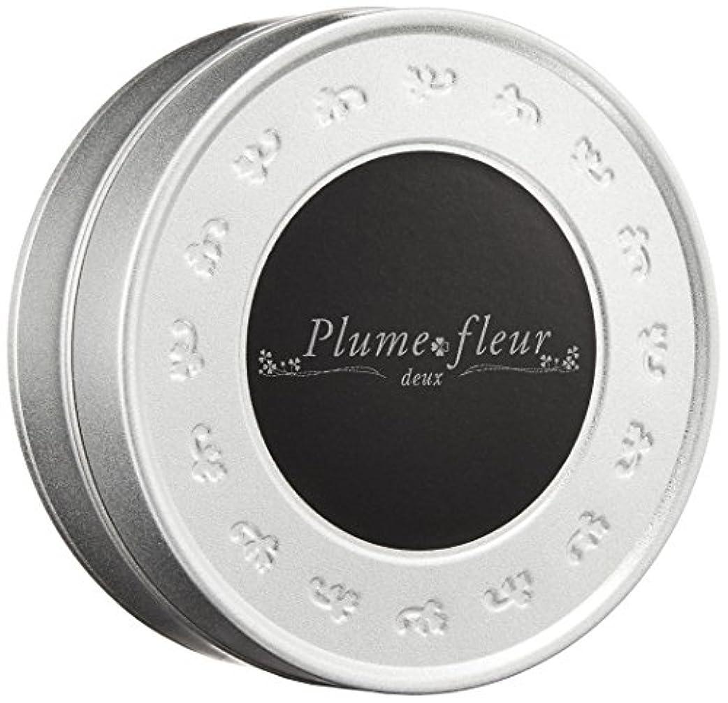 実際おとなしいピットPlume fleur -deux-(プルームフルール?WH)