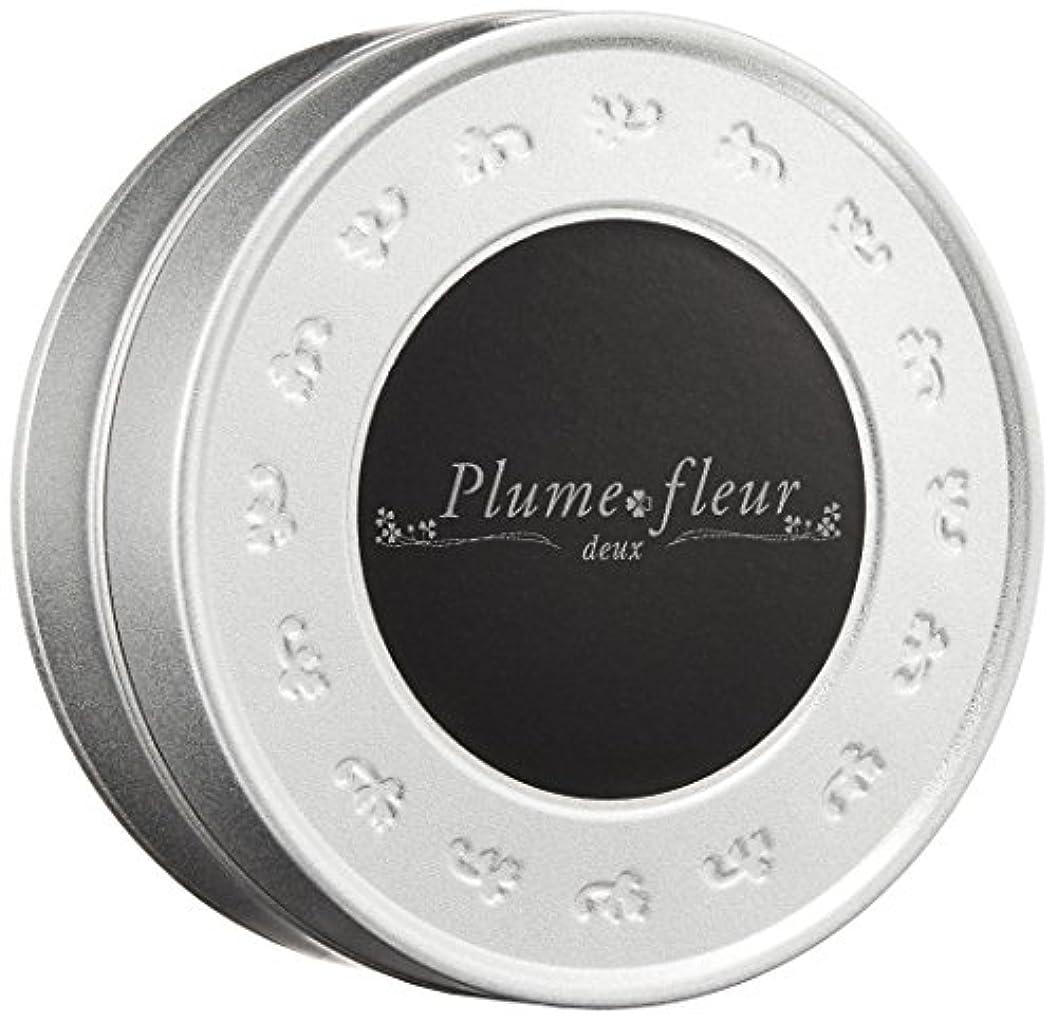 透ける捕虜カーフPlume fleur -deux-(プルームフルール?WH)