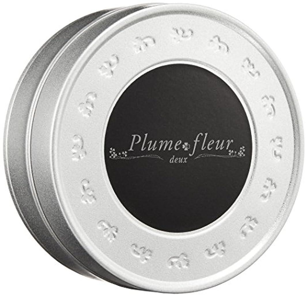 ハーブアスレチック草Plume fleur -deux-(プルームフルール?WH)