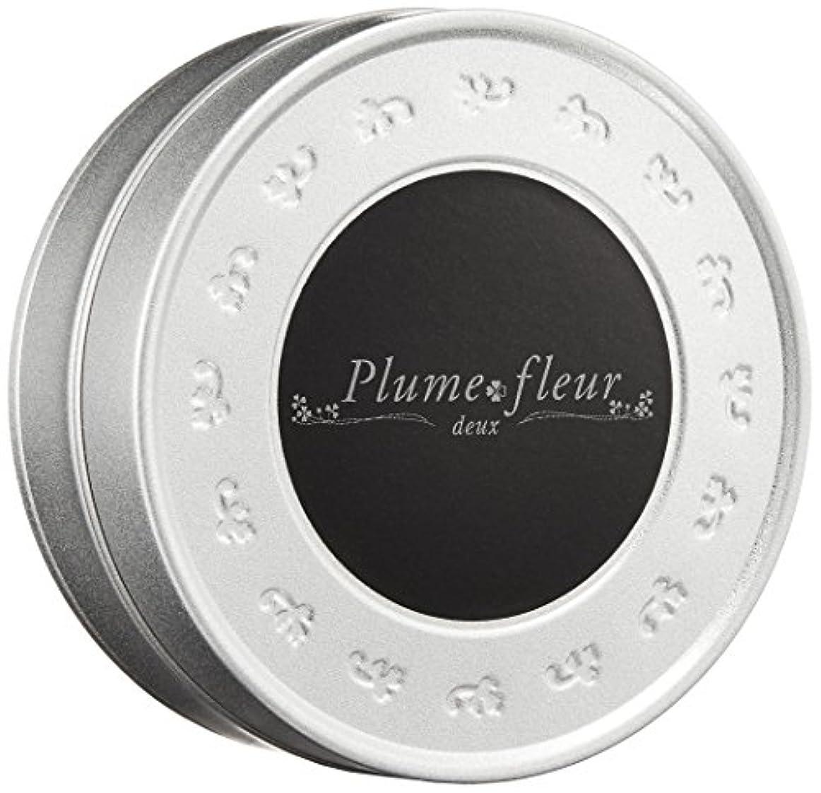 集中爆発嫌がるPlume fleur -deux-(プルームフルール?WH)