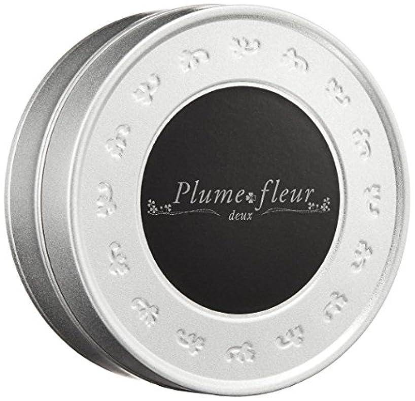 布少数名目上のPlume fleur -deux-(プルームフルール?WH)