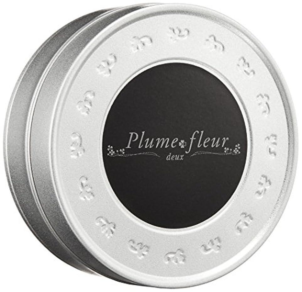 十分ではない製作聴覚障害者Plume fleur -deux-(プルームフルール?WH)