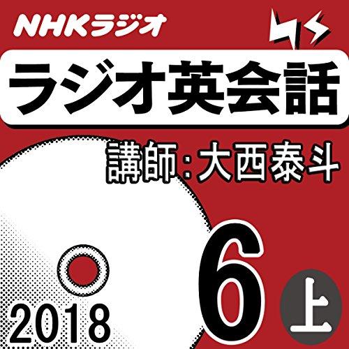[画像:NHK ラジオ英会話 2018年6月号(上)]