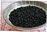 【北海道産 黒千石大豆(黒豆)29年度産】まぼろしの黒豆!!A品 1kg