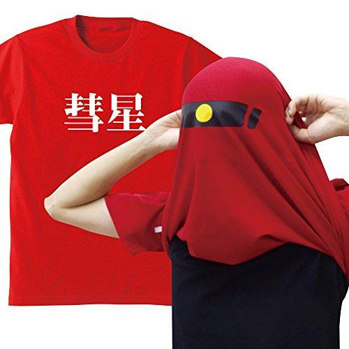 かぶって 変身 Tシャツ【赤】【彗星】面白雑貨 専用 ハロウィン 仮装 (M)/I7/