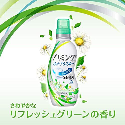 『【大容量】ハミングファイン 柔軟剤 リフレッシュグリーンの香り 詰め替え 1200ml』の5枚目の画像