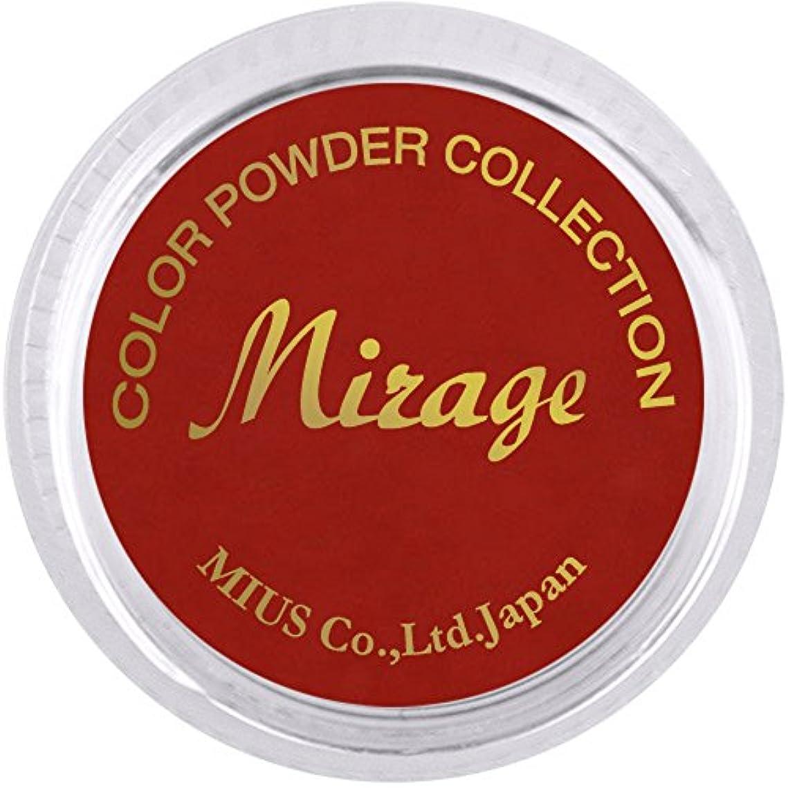診断する栄養物質ミラージュ カラーパウダー N/WCV-4 タンゴ 7g  アクリルパウダー 色鮮やかなビビットシリーズ