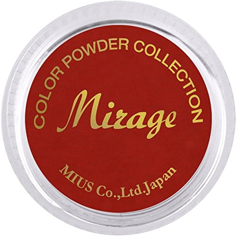 音楽を聴く抗生物質贈り物ミラージュ カラーパウダー N/WCV-4 タンゴ 7g  アクリルパウダー 色鮮やかなビビットシリーズ