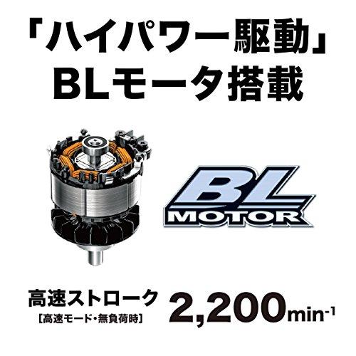 マキタ 充電式ヘッジトリマ 刈込幅600mm 本体のみ MUH600DZ