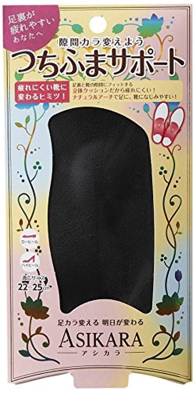 グラディス長椅子自明ASIKARA つちふまサポート ブラック