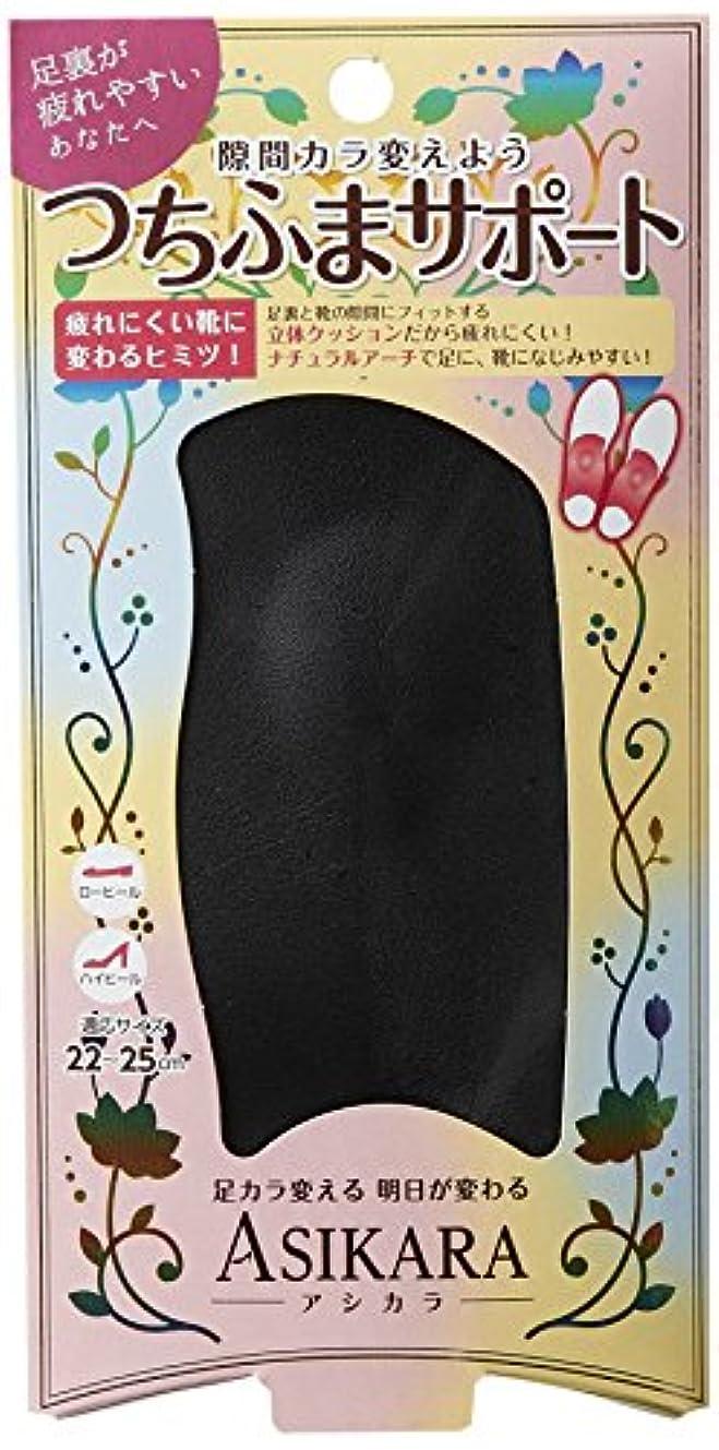 トラフィック鋸歯状古風なASIKARA つちふまサポート ブラック