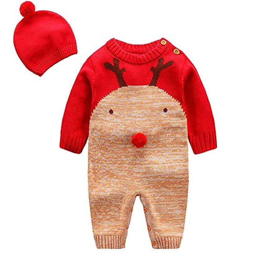 悪党結婚式残り物エルフ ベビー(Fairy Baby)クリスマスベビーロンパース 帽子付き トナカイ コスチューム 仮装 着ぐるみ 66cm