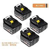 LENOGE マキタ MAKITA BL1440 互換 バッテリー 14.4V 4Ah [四個セット] makita A-56574 BL1415 194065-3 194066-1 対応 電動 電池パック 採用サムスンセル