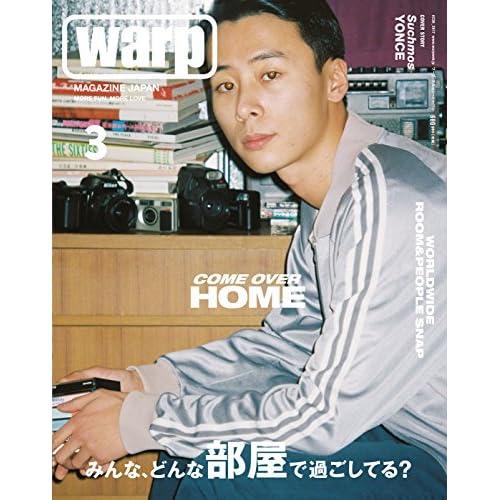 warp MAGAZINE JAPAN 2017年 03 月号