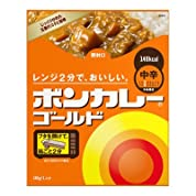 大塚食品 ボンカレー ゴールド 【中辛】 180g 20個