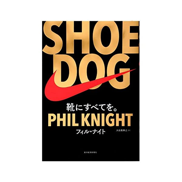 SHOE DOG(シュードッグ)の商品画像