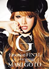 G-Emotion FINAL~for you~[DVD]