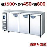 福島工業 冷蔵コールドテーブル TMU-50RE2 W1500×D450×H800