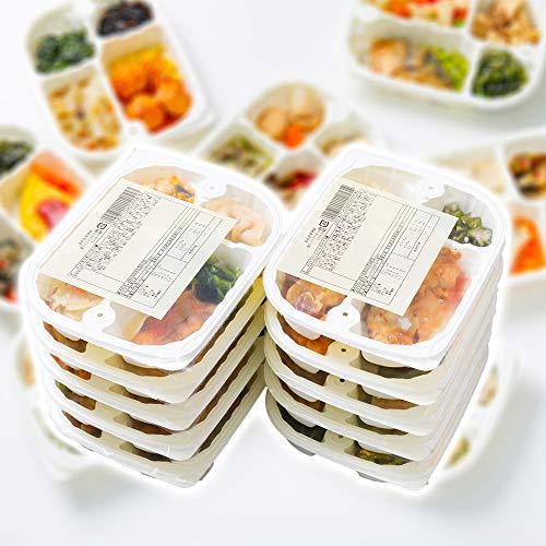 まごころ弁当 健康バランス [10食セット] 栄養バランス (冷凍弁当) 低カロリー 塩分控えめ お弁当 冷凍食品