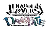 DIABOLIK LOVERS DARK FATE 限定版 (2015年発売予定)